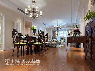 橄榄城158平4室2厅简美风格装修案例——客餐厅装修效果图,158平,10万,美式,四居,