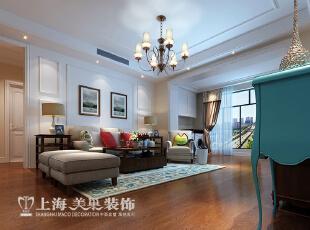 橄榄城158平4室2厅简美风格装修案例——客餐厅装修效果图,158平,10万,美式,四居,客厅,