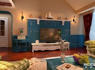 客厅设计: 客厅用了木作搓色,用了蓝色的让人感觉既有田园的感觉又有地中海的风味。,112平,10万,混搭,三居,