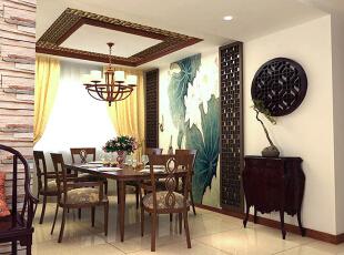 餐厅设计: 在这里,我以中式花格饰面茶色玻璃做为背景,以增加独特性与厚重感。墙面的书法壁画让大面积的白色墙壁不在那么单调乏味!客厅提升起来。沙发后面用博古架,颜色用红木色,纯实木中式沙发座椅提升主人品沙发墙对面的书架墙,是整个墙面达到很实用的效果。,167平,15万,中式,四居,