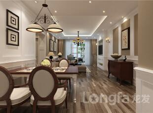 ,131平,4万,美式,三居,客厅,餐厅,原木色,