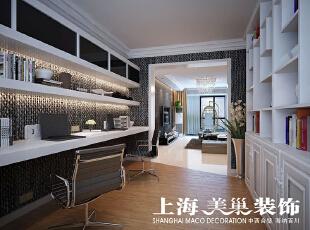 瀚宇天悦3室2厅现代简约风格样板间装修效果图---开放式书房的设计,和客厅连在一起,空间看起来更大,一边书桌及吊柜的设计,可以多一些人使用书房,另一边书柜的设计,家里的书,收藏品摆放整齐,也是一道亮丽的风景线。,131平,9万,三居,现代,书房,黑白,