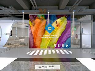 国际珠宝设计·创客空间主形象墙,1380平,100万,混搭,公装,现代,简约,小资,美式,新古典,白色,原木色,黑白,绿色,