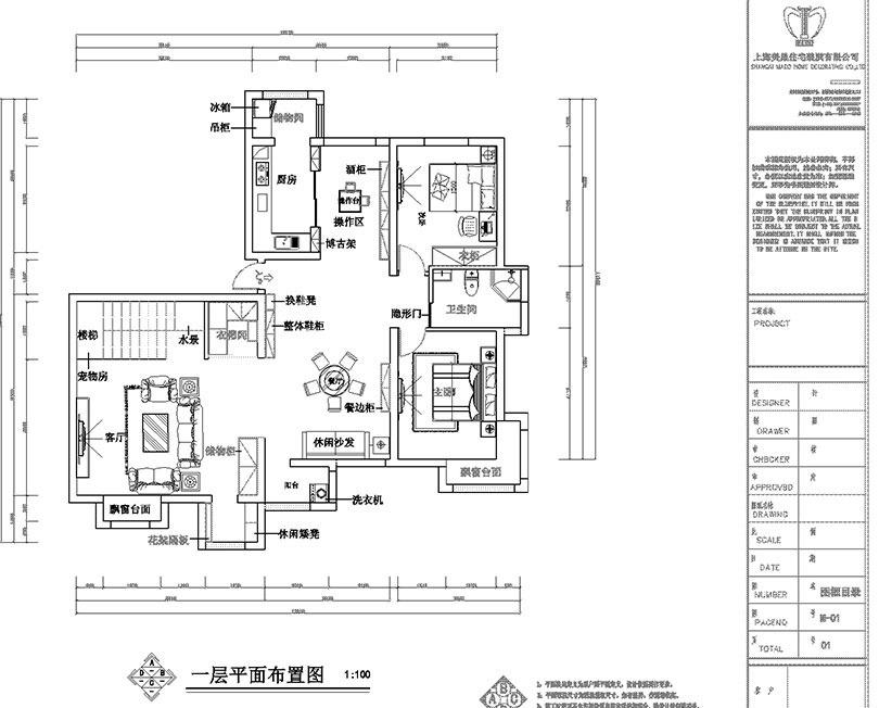 大河龙城220平复式装修新中式案例户型平面图——美巢装饰