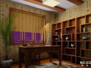 厨房设计: 古色古香的文字壁纸,一卷一书画,笔墨香满屋,莫不是一个文人雅客的喜爱之处,一杯茶,可以静心放下尘世的烦恼。,146平,12万,中式,三居,