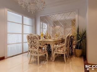 餐厅设计: 餐厅采用茶色菱形镜面玻璃和客厅有个呼应,开放式厨房的设计,让空间看上去更流畅。,128平,10万,欧式,三居,