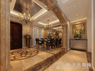 林溪湾复式243平简欧风格餐厅样板间案例,243平,16万,欧式,复式,