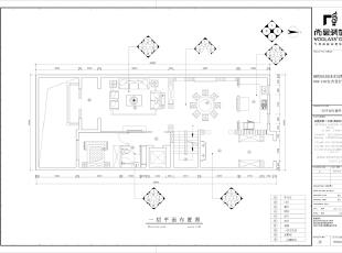 一层空间原有两个卫生间,较为多余,因此将原卫生间空间进行改造,改为餐厅,增大厨房空间,同时拆除了原有门厅,合理布置入户门厅布局。,345平,85万,简约,别墅,