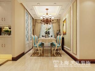 天骄华庭138平3室2厅简欧风格装修样板间——餐厅装修效果图,138平,7万,欧式,三居,餐厅,白色,