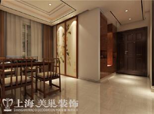 天骄华庭138平三室两厅新中式风格样板间效果图——入户门厅,138平,12万,中式,三居,餐厅,原木色,