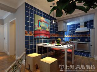 普罗旺世地中海混搭装修89平两室两厅样板间效果图——厨房餐厅效果图,餐厅墙面采用地中海风格的蓝色墙砖,加上整个厨房采用相同的墙砖和地砖,这样能让餐厅与厨房融为一体,而且与其他乳胶漆墙面形成鲜明对比,突出地中海风格特点。这样设计既符合中国现代装修的合理性,又将西方的餐厅厨房一体化融入进来,非常简约时尚。,89平,6万,混搭,两居,普罗旺世装修,美巢装饰,装修装饰,装修优惠,装修团装,餐厅,白蓝,