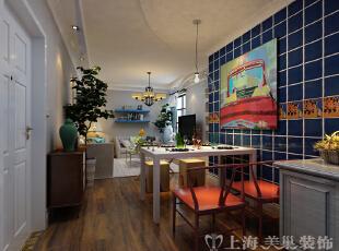普罗旺世地中海混搭装修89平两室两厅样板间效果图——客餐厅布局效果图,本方案中整体采用木地板来铺装整个地面,没有采用地砖,而是用的木地板,这样符合现在年轻人的时尚个性,而地板砖显得太过生硬和成熟,没有一种没有活泼、自然的感觉。,89平,6万,混搭,两居,普罗旺世装修,美巢装饰,装修装饰,装修优惠,装修团装,餐厅,白蓝,