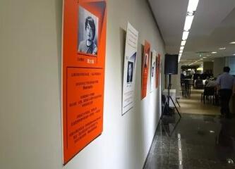 上海宜贞装饰:Lykan Hypersport 展览设计