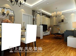 升龙城89平三室两厅简欧风格装修样板间——客餐厅1装修效果图,89平,6万,欧式,三居,客厅,黄白,