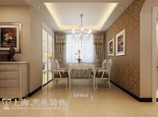 锦艺国际华都122平三室两厅简欧风格装修效果图——餐厅装修效果图,122平,9万,欧式,三居,餐厅,棕色,白色,