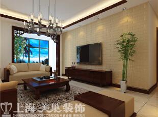 农大家属院装修案例效果图:客厅,140平,8万,中式,三居,客厅,原木色,黄白,
