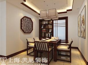 农大家属院装修新中式风格三室两厅140平装修案例:餐厅,140平,8万,中式,三居,餐厅,原木色,白色,