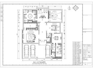 地下二层主要是休闲娱乐的场所,家庭影院、棋牌室、spa间、会客厅、娱乐室应有尽有。,500平,100万,清新,别墅,