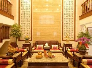 现代大户型-中式风格