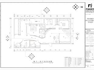 由于地下一层的原布局存在走廊过宽、空间使用浪费、楼梯原有位置及感观不合理等诸多缺点,设计师对空间布局进行了大范围的改造,尤其是地下室的动线调整和整体楼梯的布局安排,两个焦点提纲挈领,引爆了其他空间焕然一新的格局。而这种大面积改造的挑战,同时也激发了设计师的创作灵感,为作品融入了更多的灵气和品格。,400平,80万,混搭,别墅,