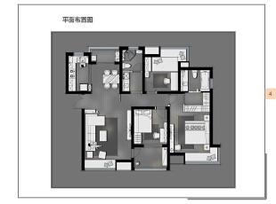 平面方案,124平,18万,现代,三居,