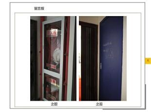 这是进门外面的消防栓,做了留言板,看起来还不错吧,124平,18万,现代,三居,