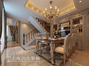 郑州清水苑260平复式简欧风格装修方案——餐厅装修效果图,260平,10万,现代,复式,餐厅,白色,