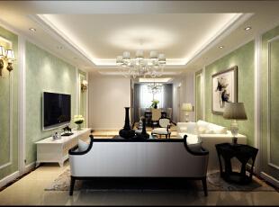客厅与餐厅的背景墙三个用一个手法表现,让空间整体统一。墙面的壁纸颜色荣空间多了一份清新。过道的顶与地面的结合相互呼应,茶色镜面的运用让空间显得更高。,139平,欧式,三居,客厅,浅绿色,白色,