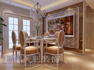 昌建誉峰120平三室两厅简欧装修样板间餐厅效果图,120平,24万,小资,三居,餐厅,棕色,黄白,