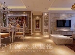 昌建誉峰120平三室两厅简欧装修客餐厅布局样板间,120平,24万,小资,三居,客厅,黄白,