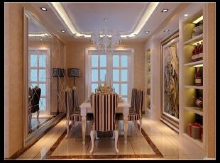平阳景苑170平--四居室--餐厅装修设计—简欧装修设计效果图,170平,欧式,四居,餐厅,新古典,