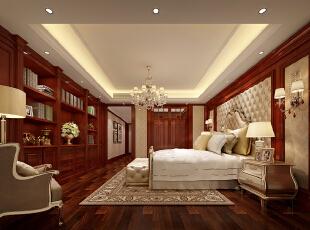 ,235平,120万,欧式,大户型,卧室,红木色,黄白,