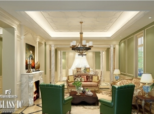 本案用美式乡村风格来凸显那种自然随性的生活情调,色彩上大量使用以绿色、蓝色、土褐色等为主的自然色调,散发着浓郁的泥土芬芳。家具多仿旧漆,式样厚重。,550.0平,72.0万,美式,别墅,客厅,青绿色,白色,