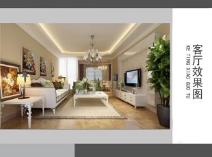 ,125平,12万,三居,客厅,现代,米黄色,