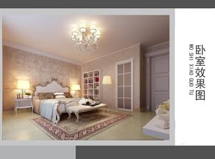 ,125平,12万,现代,三居,卧室,白色,