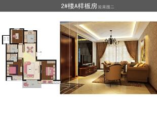 ,120平,15万,现代,三居,客厅,黄色,