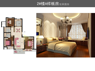 ,120平,15万,现代,三居,卧室,黄色,