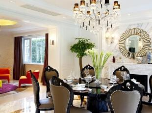 别墅欧式风格餐厅,秀兰左岸小镇欧式风格,北京别墅装修设计,别墅软装设计,别墅装修风格,北京室内设计,