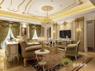 ,260平,30万,欧式,大户型,客厅,黄色,