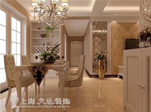 锦艺城装修案例简欧风格餐厅效果图,华丽的吊灯装饰,就餐环境的优美,加上别样酒柜设计,这真是完美啊。,90平,8万,欧式,两居,餐厅,白色,