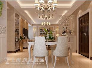 锦艺城装修案例简欧风格效果图,门口鞋柜+玄关是进家里的一个亮点。,90平,8万,欧式,两居,餐厅,白色,