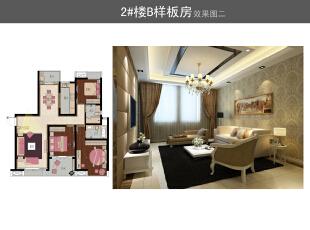 ,120平,15万,现代,两居,卧室,黄色,