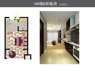 ,45平,3万,一居,现代,厨房,黑白,