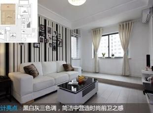 客厅设计    设计重点:黑白灰的主色调 在配饰上,延续了黑白灰的主色调,以简洁的造型、完美的细节,营造出时尚前卫的感觉。,80平,68000万,简约,两居,客厅,黑白,