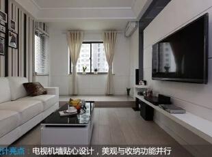 客厅设计    设计重点:客厅电视墙 将超薄电视机悬挂与电视机墙面上,既可以节省空间,还不忘收纳,一举两得。,80平,68000万,简约,两居,客厅,黑白,