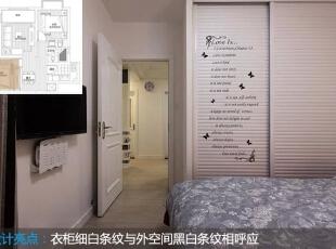 卧室设计    设计重点:细条纹衣柜   卧室仍是以黑白色调为主打,占空间较大的立式大衣柜采用了细白条纹,与外空间相呼应,简约的黑色花式装饰使其不再简单。,80平,68000万,简约,两居,卧室,白色,