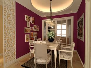 ,102平,12万,田园,两居,餐厅,紫色,白色,