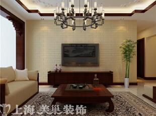 农大家属院140平三室两厅新中式案例——电视背景墙装修效果图,140平,8万,中式,三居,客厅,原木色,黄色,