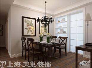 农大家属院140平3室2厅美式装修样板间——餐厅装修效果图,140平,6万,美式,三居,餐厅,黑白,