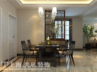 蓝堡湾189平五室两厅现代简约装修效果图--餐厅,189平,30万,现代,大户型,